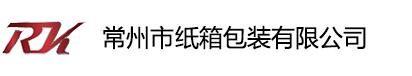 常州纸箱生产厂家润开包装公司logo